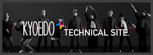 KYOEIDO TECHNICAL SITE